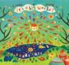 It's a Big World by Renee & Jeremy album reviews