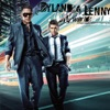 My World by Dyland & Lenny album reviews