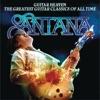 Stream & download Whole Lotta Love (feat. Chris Cornell)