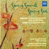 Stream & download Spring Sounds Spring Seas: Hagen, Schlefer