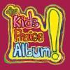 The Kids Praise Album by Psalty & Ernie Rettino album reviews