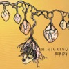 Mimicking Birds by Mimicking Birds album reviews