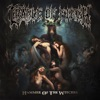 Stream & download Hammer of the Witches