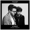Stream & download Rayo de Mar (feat. Evan Craft) - Single