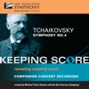 Stream & download Tchaikovsky: Symphony No. 4