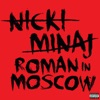 Stream & download Roman In Moscow - Single