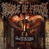 Stream & download The Manticore and Other Horrors (Extended Claws)