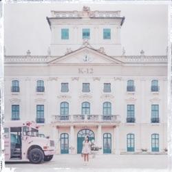 Listen K-12 (After School – Deluxe Edition) album
