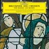 Bruckner: Masses Nos. 1-3 by Bavarian Radio Chorus, Bavarian Radio Symphony Orchestra & Eugen Jochum album reviews