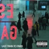 Stream & download Shades (feat. Lil Wayne, Justin Timberlake, Bilal & James Fauntleroy)