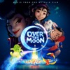 Over the Moon (Music from the Netflix Film) by Phillipa Soo, Cathy Ang & Steven Price album reviews