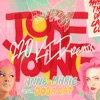 Stream & download To Be Young (feat. Doja Cat) [220 KID Remix] - Single