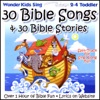 30 Bible Songs & 30 Bible Stories (feat. Kay DeKalb Smith) by The Wonder Kids album reviews