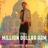 Stream & download Million Dollar Dream (feat. Iggy Azalea)