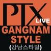Stream & download Gangnam Style (Live) - Single