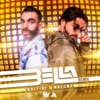Stream & download Bella (Remix) - Single