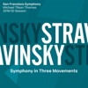 Stream & download Stravinsky: Symphony in Three Movements - EP