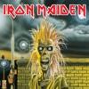 Iron Maiden (Remastered) by Iron Maiden album reviews