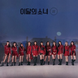 [#] - EP by LOONA album reviews