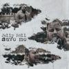 Stream & download Save Me - Single