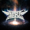 METAL GALAXY album cover