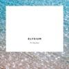 Stream & download Elysium