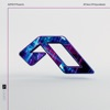 Alpha 9 Presents: 20 Years of Anjunabeats by ALPHA 9 album reviews
