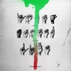 Stream & download Chanel (Go Get It) [feat. Gunna & Lil Baby]