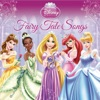 Disney Princess: Fairy Tale Songs by Various Artists album reviews