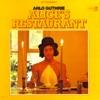 Alice's Restaurant by Arlo Guthrie album reviews