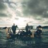 Tides by Bethel Music album reviews