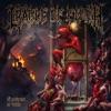 Stream & download Necromantic Fantasies - Single