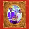The Hustler's Catalog 2 by Smoke DZA album listen and reviews