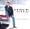 When Love Finds You by Vince Gill album reviews