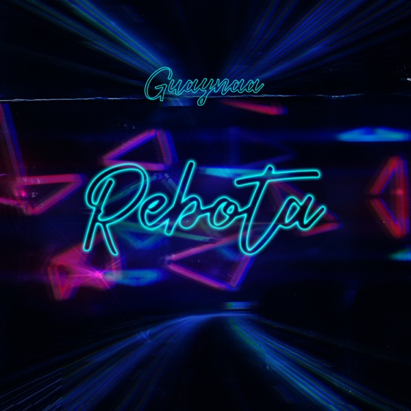 Rebota by Guaynaa song reviws