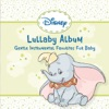 Disney Lullaby Album by Fred Mollin album reviews