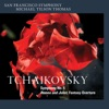 Stream & download Tchaikovsky: Symphony No. 5 & Romeo and Juliet, Fantasy-Overture