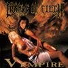 Stream & download V empire Or Dark Faerytales In Phallustein
