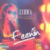 Stream & download Feenin (feat. Kevin Gates) - Single