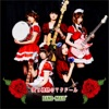 Stream & download 愛と情熱のマタドール - Single