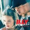 Stream & download Catch 22 (feat. Anne-Marie) - Single